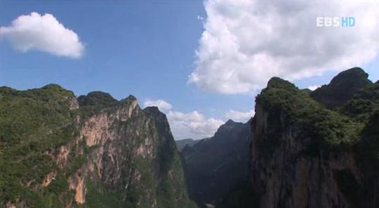 해발 1000m, 구이저우 성